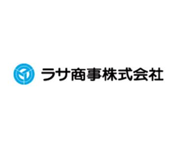 ラサ商事(株)が株主優待廃止を発表